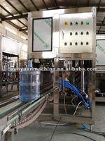 Humanized Design 19L Water Bottle Filling Line