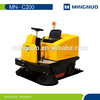 Advanced Germany machines factory supply electric sweeping brooms