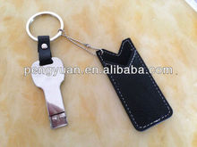 New promotional gift metal key USB flash drive with leather bag
