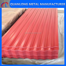 popular colorful coated metal roofing tile