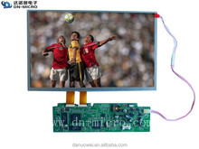 wholesale low price 10.2 inch LCD memory& UI module for Human computer interface