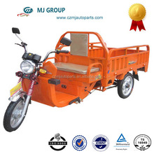 Hot sale three wheel cargo motorcycles for sale
