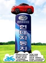 HD Digital Printing stereoscopic Lightbox Inflatables