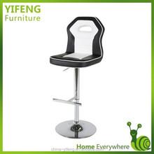 Bazhou best latest design PU bar stool