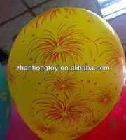 12 inches round shape printed balloon for decoration
