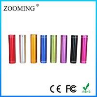 3000mah portable charger lipstick anker, 3000mah portable charger lipstick, 3000mah portable charger