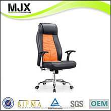 New classical useful red modern cute office chair
