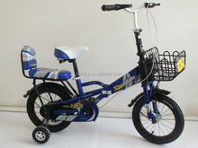 differernt color folding cheap kids bicycle for sale NBMX-01