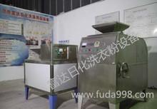 de pequeña capacidad de lavado en polvo que hace la máquina