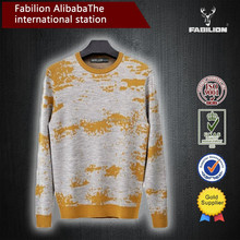 Alibaba china brand low price urban clothing