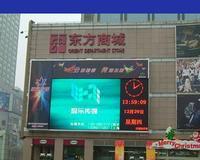 SCXK outdoor led video screen xxx com xxxx