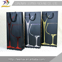 2015 Good Quality New Party Cheap Paper Wine Gift Bags