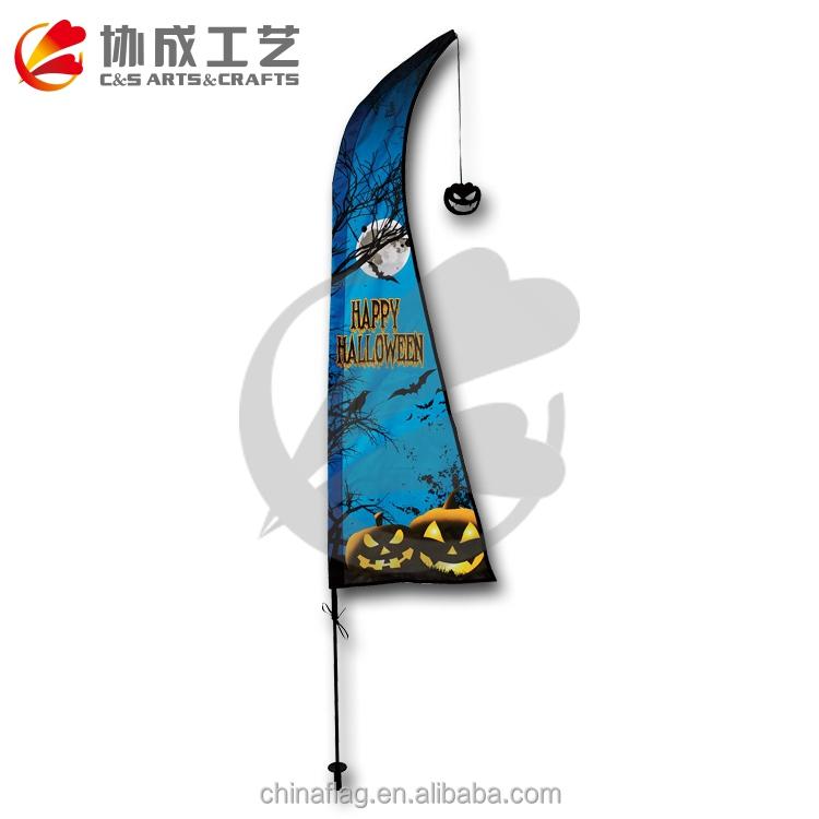 Рюкзак флаг баннеры