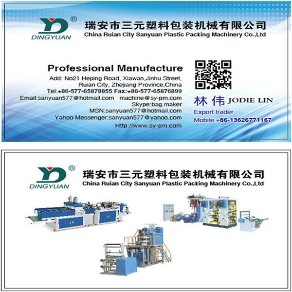 2016 Waste pp pe Plastic cost of plastic recycling machine