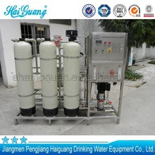 Top quality factory sale automatic natural water purifier