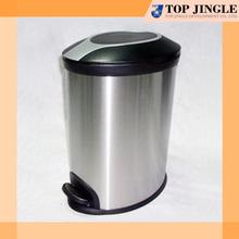 Large 12L stainless steel foot pedal trash bin