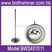 beef meat thermometers ,H0T069 kitchen temperature controller