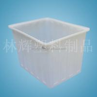 400 litres square plastic storage water feeding trough