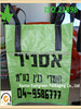 Recycled PP Jumbo Bag Scrap FIBC Bag 1000-3000KG for sale