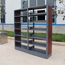 Hight Quality Steel Book Rack, Steel Library Bookshelves Design