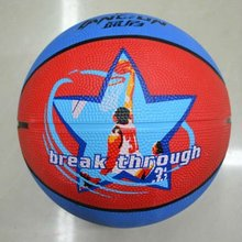 Good rubber basketball