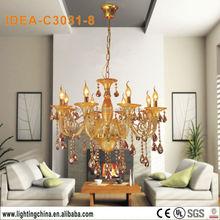 copper ph aluminum artichoke pendant lamp