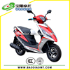 Gas Scooters 50cc Cheap New Chinese Motorcycle For Sale Four Stroke Engine Baodiao