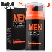 LaiKou Men's Day & Night Eye Cream, remove black circles, bags,firming, mild moisturizing eye skin care cream 10g*2/bottle