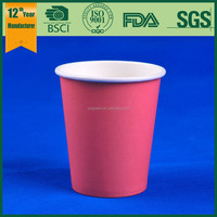 Paper cup buyer/thick wall coffee cups/6oz coffee paper cups