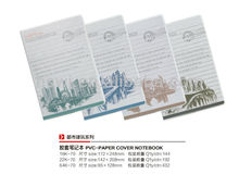 Top Quality PVC Notebook/Diary And Cheap Price