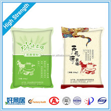 Good Toughness High Strength A4 Size Kraft Paper Bag Wholesale