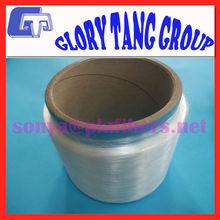 2015 most popular monofilament yarn, 100% pla yarn for teabag mesh, 20D-25D