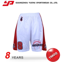 Hot-Selling Top Class Cool Design Fashion Basketball Pants