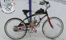 Bicimotor Importadas Colores Bicimoto Freno A Disco/ Bicycle Engine Kit