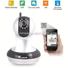 Night Vision Wireless CCTV Video IP Camera 180 degree panoramic camera