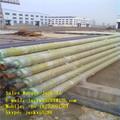 tubería de acero sin costura de carbono de alta calidad