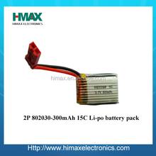 Popular 3.7v 300mah lipo battery packs