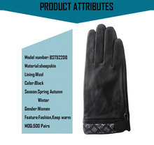 2015 new style BSCI certlficate wholesale fashion black ladies leather gloves