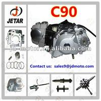 C90 motorcycle engine single cylinder FOR wholesale motorcycle parts 2015