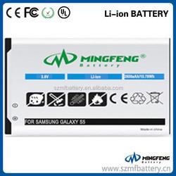 For S5 Battery, 3G Mobile Phone Battery, High Capacity Battery for Samsung