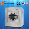 Industrial carpet washing machine big washing machine with price wholesale