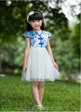 C12302A Summer Children National Wind Dress Short Sleeve Dress