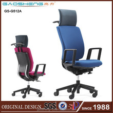 GS-G512A blue office chair, office guest chairs