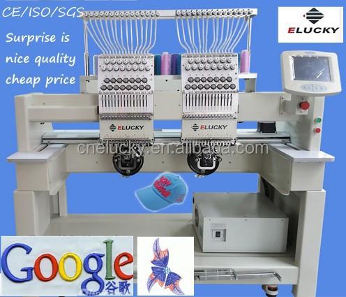 machine software