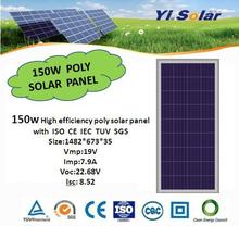 high and efficiency and good quality A gread cell 150W poly solar panel manufacturer in China