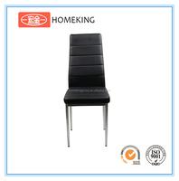 HOMEKING HJ-840 black pu and chrome legs dining chair