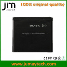 li-ion battery for tablet pc for NOKIA 8801 8860 8800SE