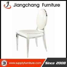 Popular White PU Living Metal Dining Chair JC-SS72