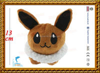 15CM Pikachu series plush animal toys in different looking