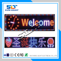 2015 new inventions bright star SLT dual color led display
